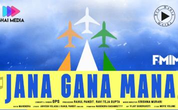 Independence Day Special Janaganamana Patriotic Song