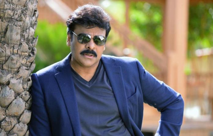Megastar New Movie Update