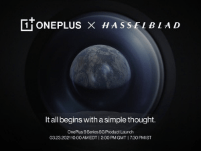 OnePlus 9 series launch on March 23