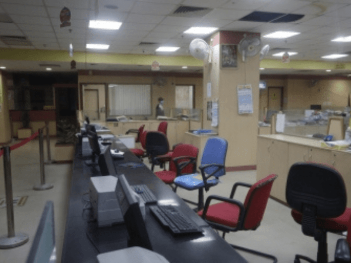 Banking services to hit as employees go on 2-day strike from Monday