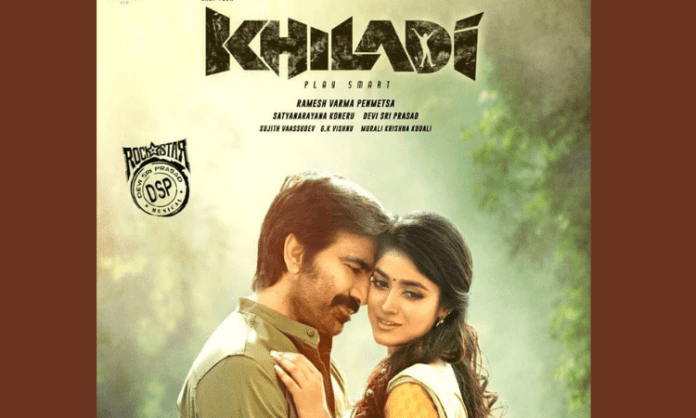 Ravi Teja wishes 'Khiladi' co-star Dimple with new poster