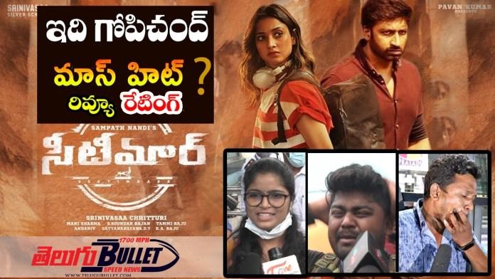 Seetimaarr Movie Genuine Public Response | Gopichand | Tamannah | Review & Rating | Telugu Bullet
