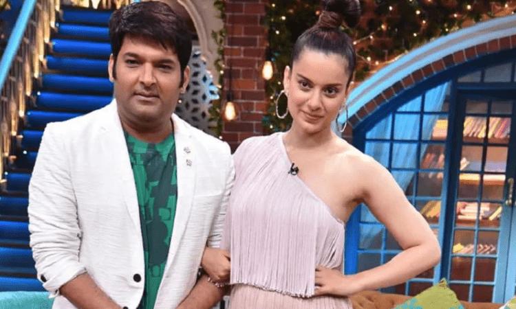 Kangana Ranaut to appear on 'The Kapil Sharma Show' - Telugu Bullet