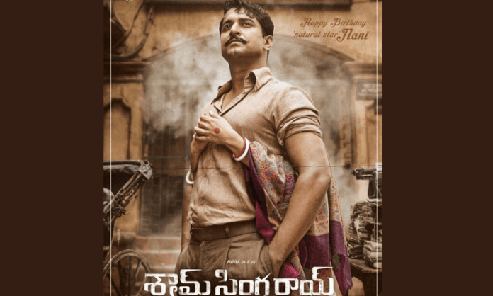 Nani's 'Shyam Singha Roy' audio rights go for whopping price