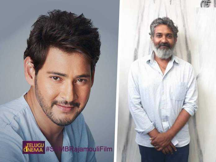 Revealed: Mahesh Babu - Rajamouli's film to have this backdrop!
