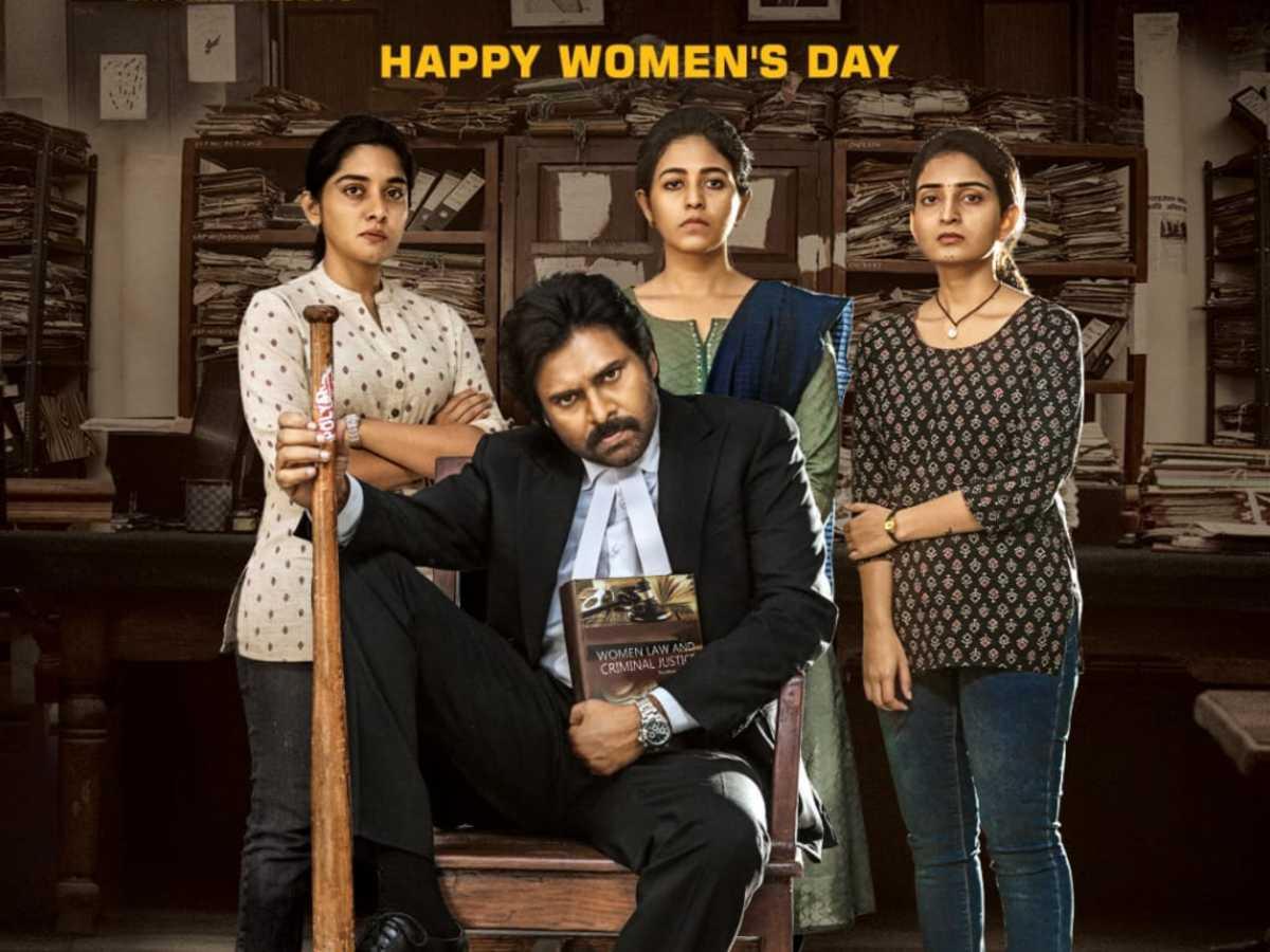 Finally, Vakeel Saab reveals the three women | Telugu Cinema - Telugu Cinema