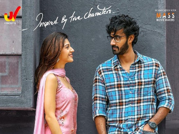 Maruthi's Manchi Rojulochaie first look unveiled