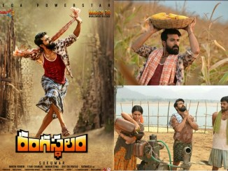 rangasthalam-first-look