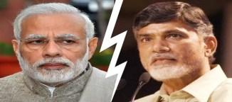 Chandrababu Naidu Telugu News