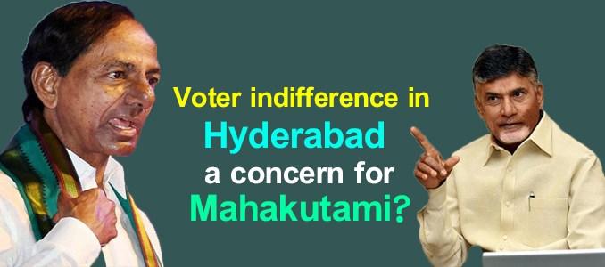 Telangana elections 2018 telugu news Andhra Pradesh news