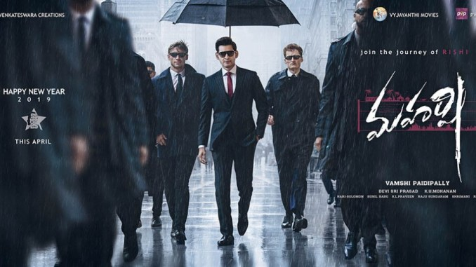 Mahesh babu maharishi movie telugu post telugu news