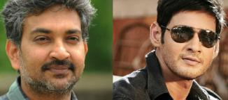 Mahesh Babu and Rajamouli