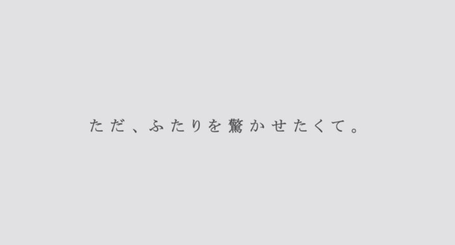 『千葉次郎の挑戦』 Supported by TOSANDO music   YouTube