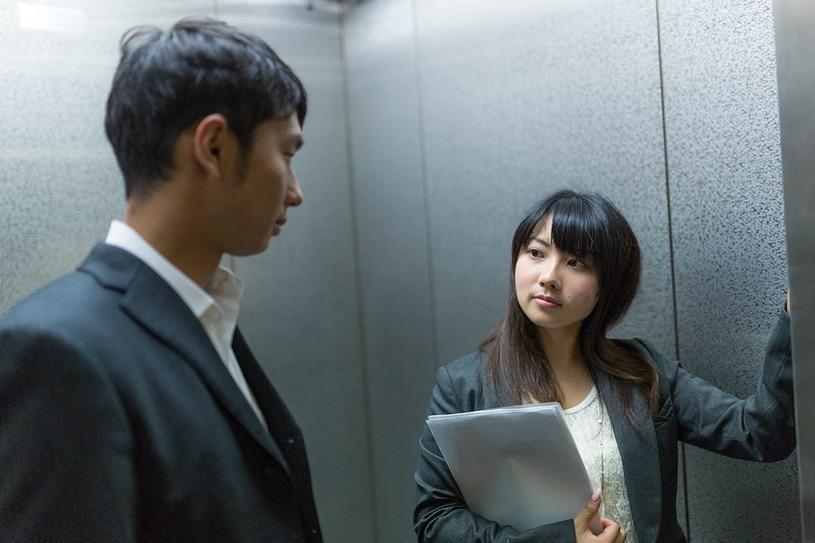BL001-nankainishimasu20140810500-thumb-815xauto-5452