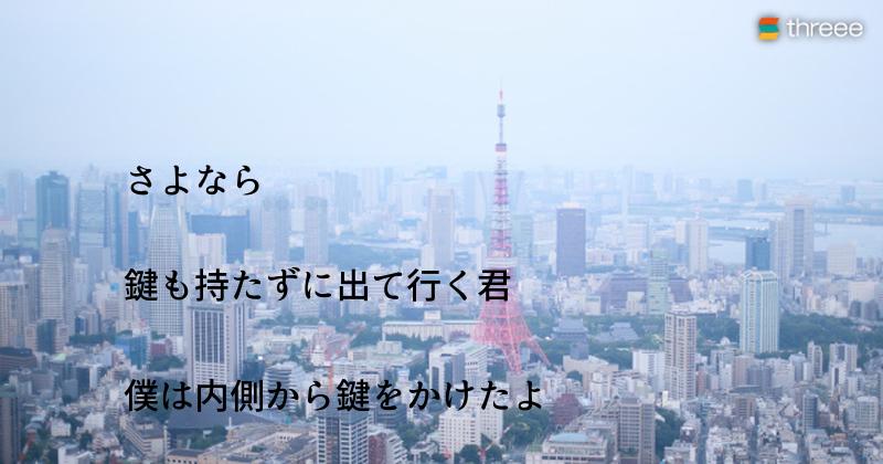 answer_1280