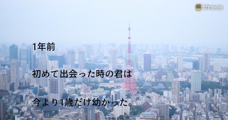answer_1292