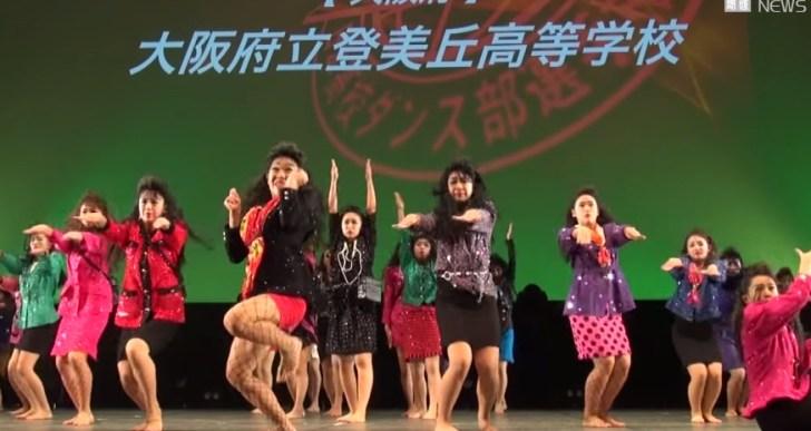 日本高校ダンス部選手権で準優勝した女子高生たちのダンスに日本中が「爆笑したぁ!」