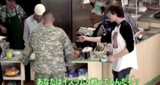 イスラム教徒の店員が働くコンビニで差別発言に直面した軍人さんの対応に賞賛の声