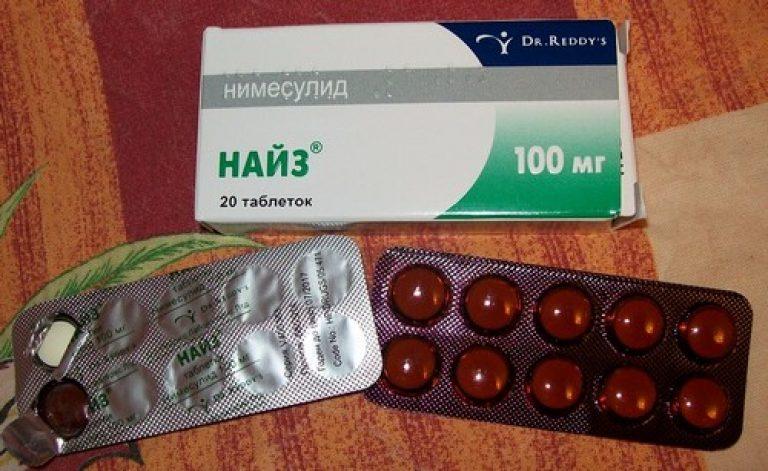 Использование таблеток Найз для снятия зубной боли
