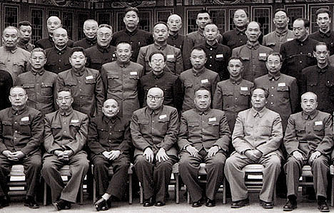 The Mao Suit.