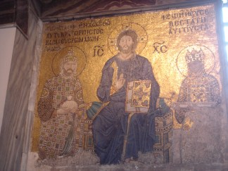 An uncovered Byzantine mosaic in the Hagia Sophia