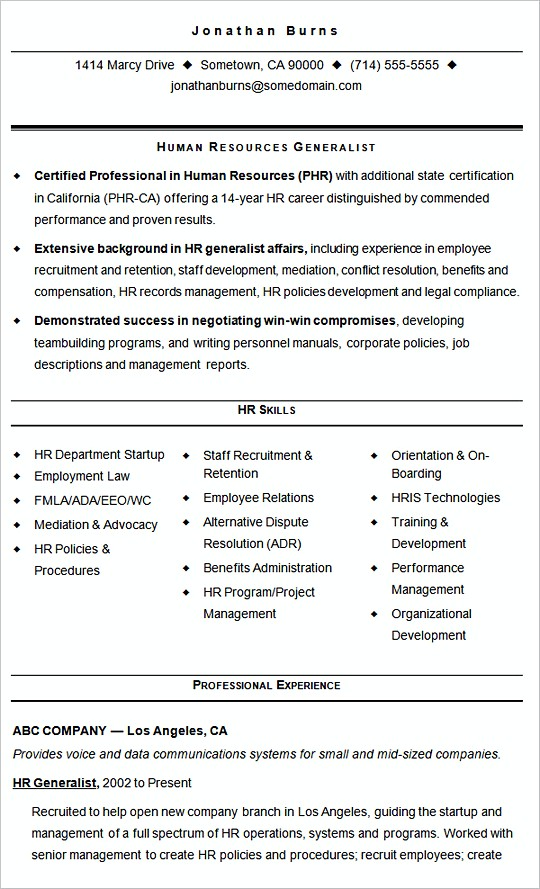 sample resume for a human resource position