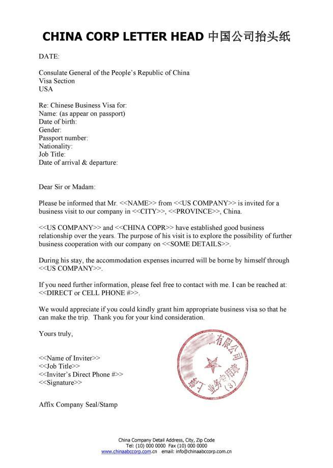 Free Invitation Letter 04