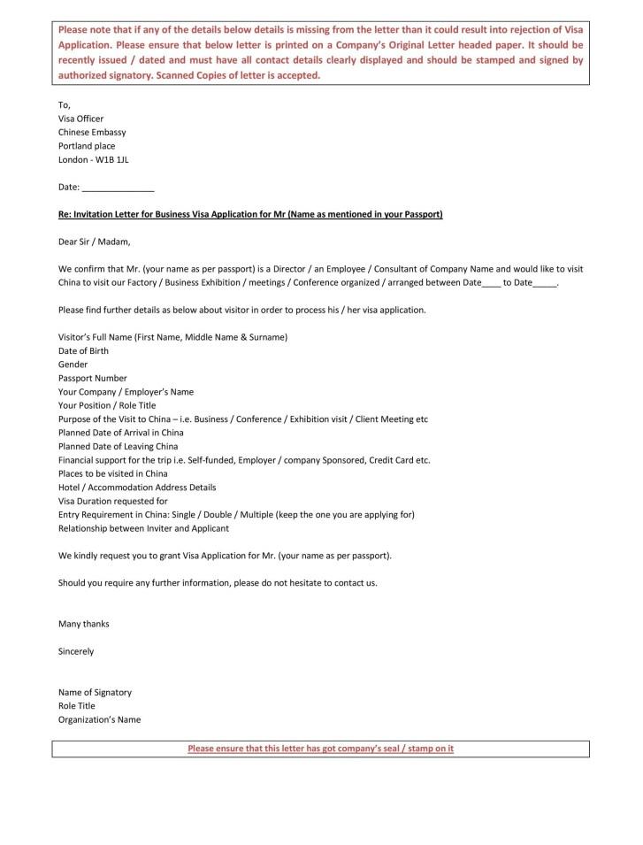 Free Invitation Letter 05