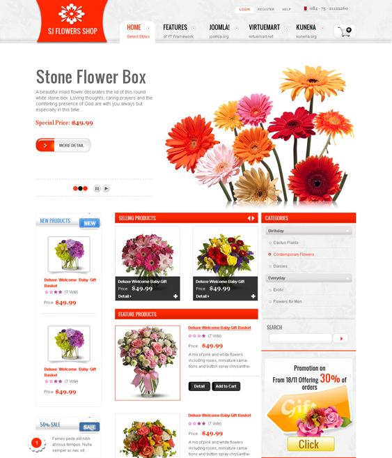 sj flower shop florist joomla template