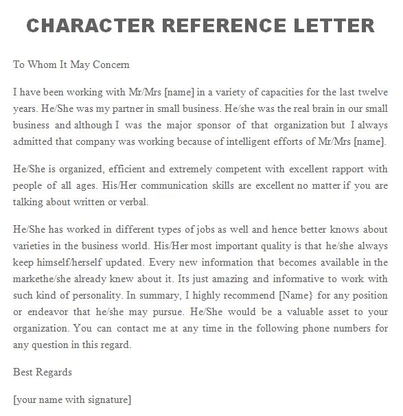 Free Personal/Character Reference Letter Templates-Doc, Word