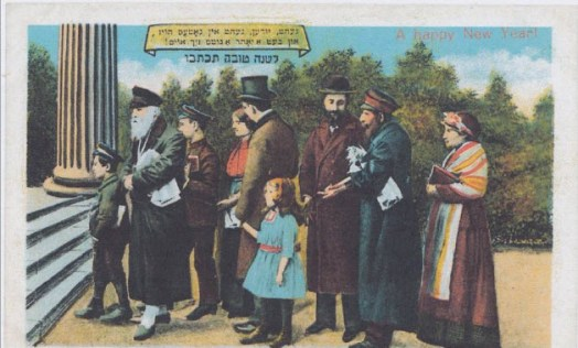 Turn of the Century Yiddish Rosh Hashanah Card Depicts a Family's Visit to the Temple