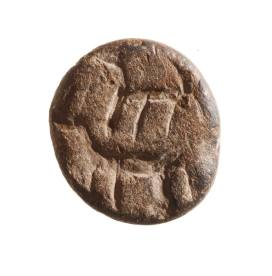 !0th Century BCE Stamp Seal showing 2 animals