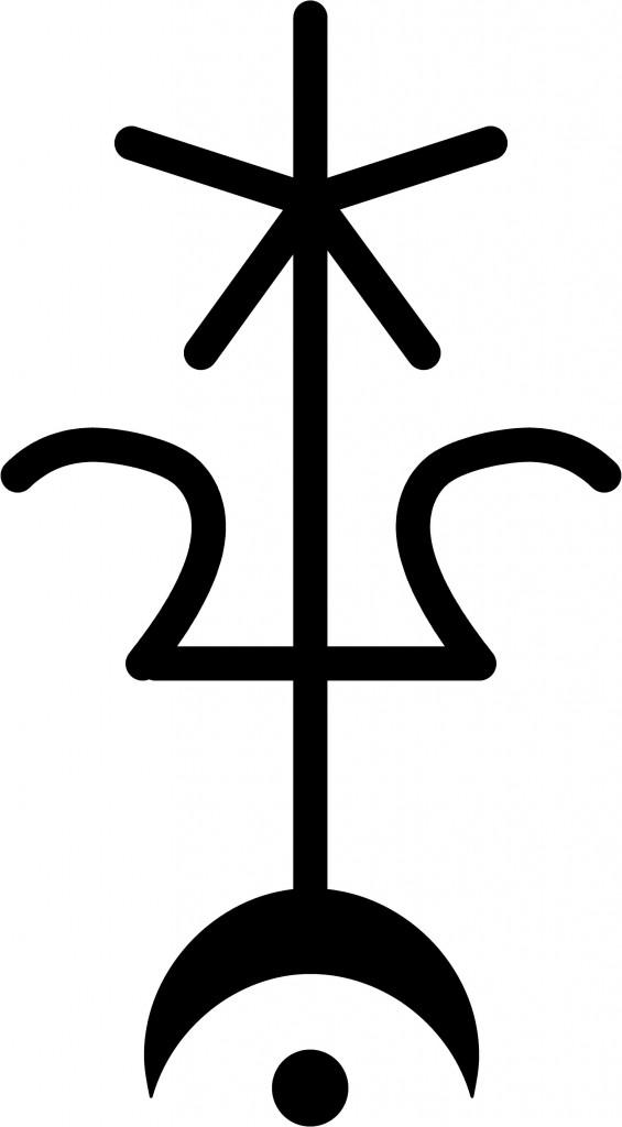 Ministry of Sagittarius