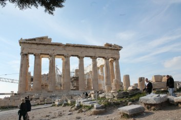Where the pediment should be, on the Parthenon itself.
