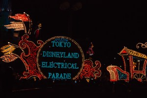 The Electrical Parade at any Disney Resort is a sight to see! Sadly, the only resorts around the world to still host this parade are Walt Disney World Orlando and Tokyo Disneyland.