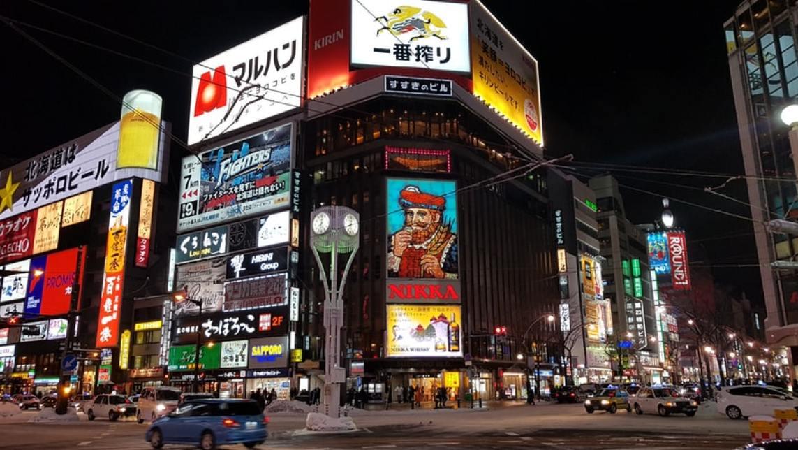 札幌 ウーバーイーツ