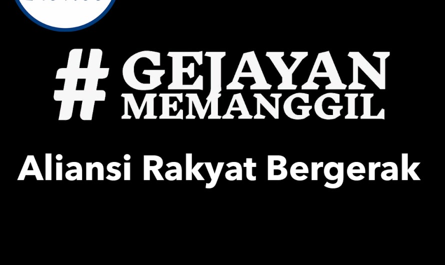 [TemuKonco Podcast Eps. 33] Gejayan Memanggil – Siapa Aliansi Rakyat Bergerak?