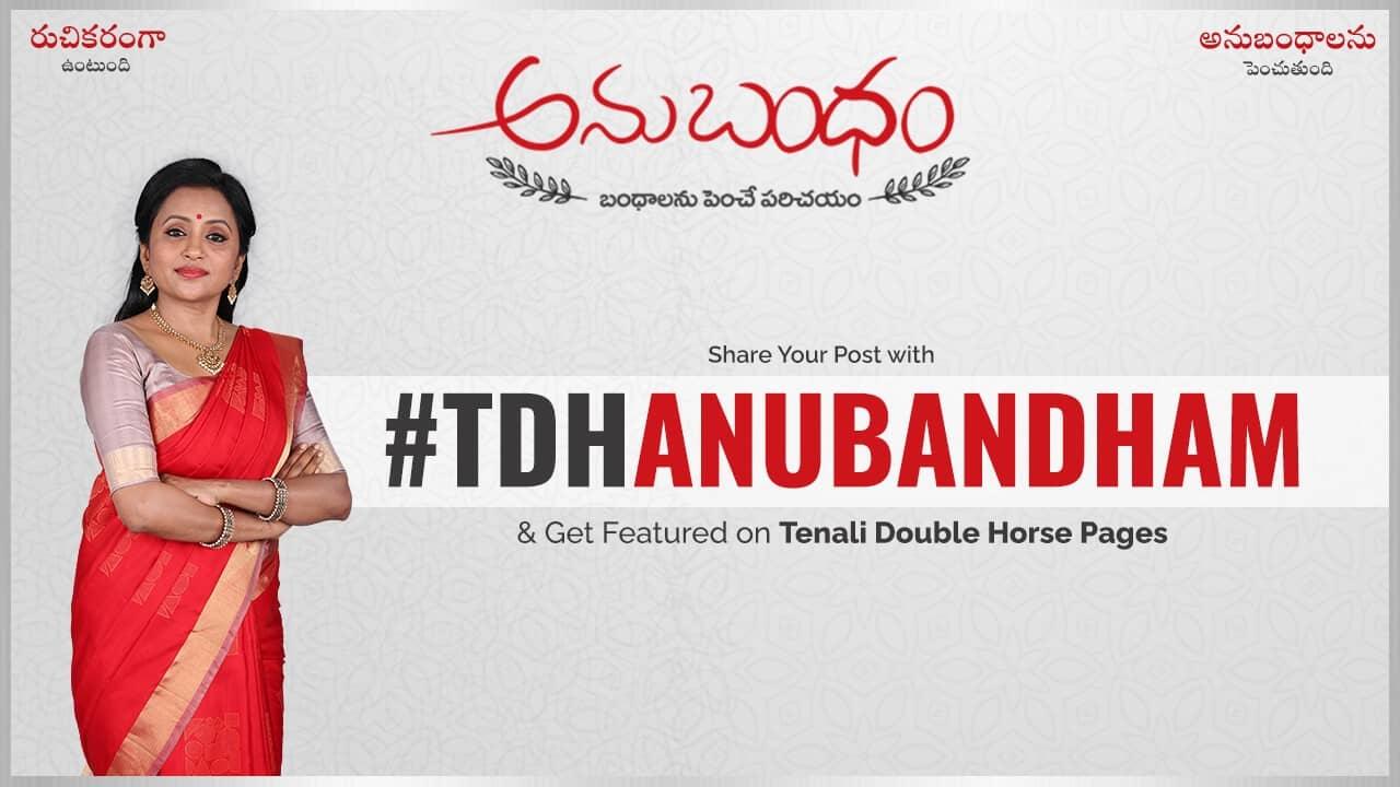 anubandham campaign main image