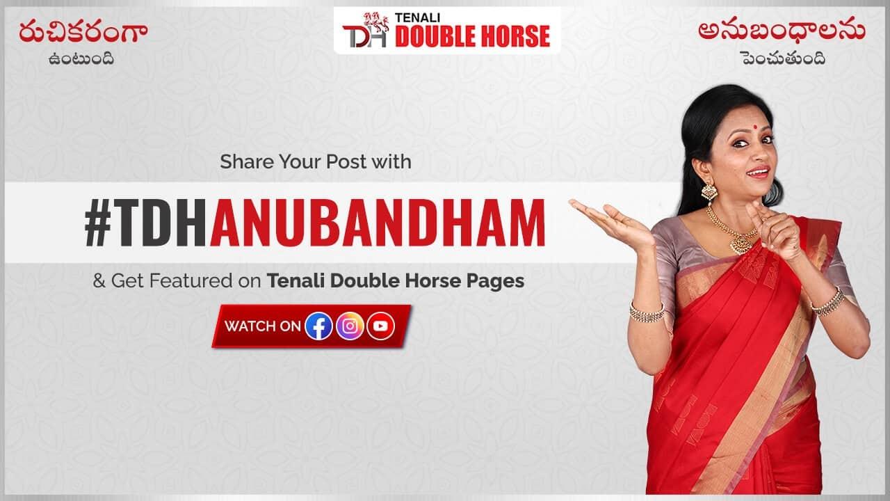 anubandham campaign bottom image