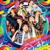 【しれっと】ジャニーズ WEST LIVE TOUR 2017 なうぇすと<Blu-ray初回仕様>