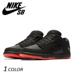 【明日(11/11)】 NIKE SB DUNK LOW TRD QS BLACK PIGEON