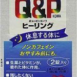【高騰中】キューピーコーワ ヒーリング