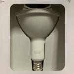 【IKEA商材】VÄXER ヴェクセル LED電球 栽培用 PAR30 E26