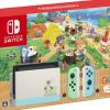 【抽選】Nintendo Switch あつまれ どうぶつの森セット