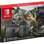 【3/7迄】 Nintendo Switch モンスターハンターライズ スペシャルエディション 抽選