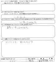 横浜市 カカズさん 柔道整復師 44才 GP法基礎セミナー