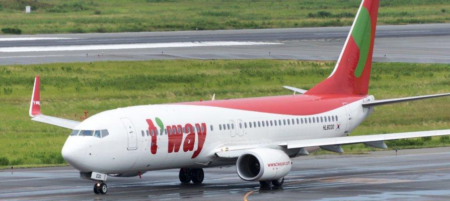 搭德威航空(T'Way Air)玩韓國首爾,享SeoulPASS首爾旅遊通10%VIP優惠