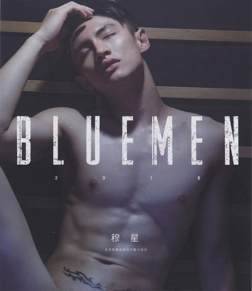 BlueMen 014 穆星酷卡