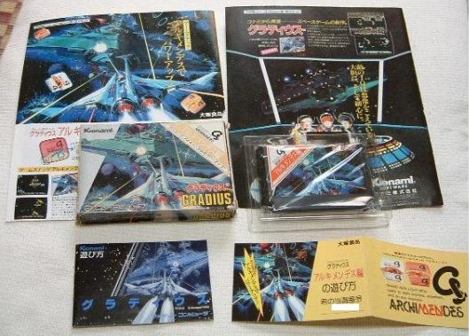 https://i0.wp.com/tengokugame.free.fr/dossier_collector/gradius_archimede_complet.jpg?w=640