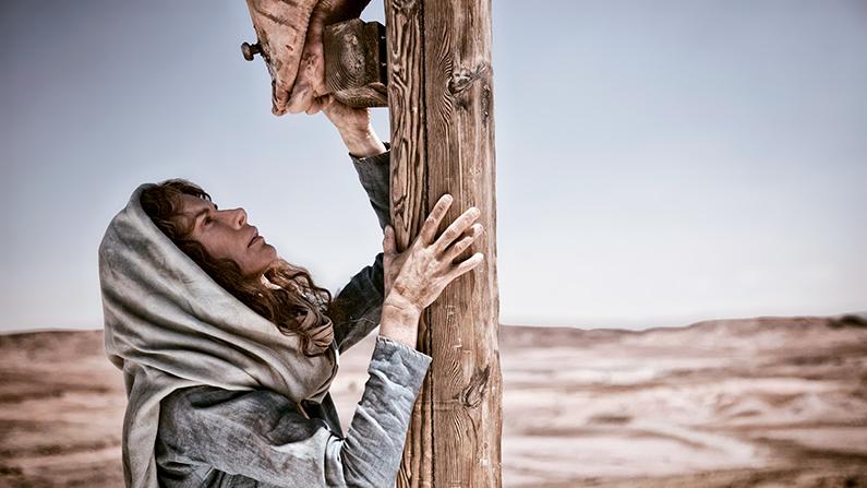 Cántico de la Virgen al pie de la Cruz